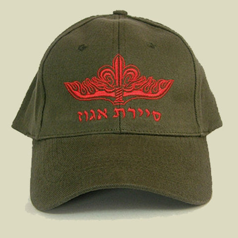 Israel Military Products Sayeret Egoz Cap