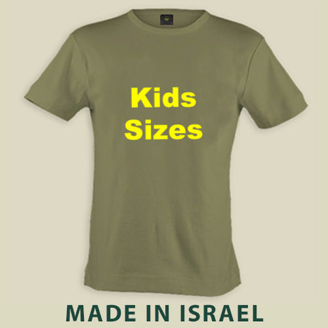 Israel Military Products - Olive Original Plain T shirt