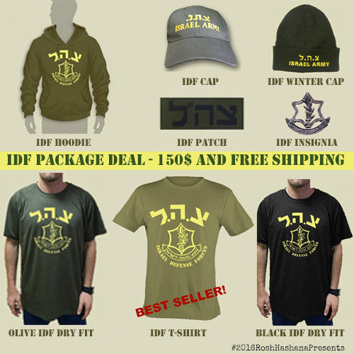 54cb72c556f Sale The Best IDF Package Deal in the Internet