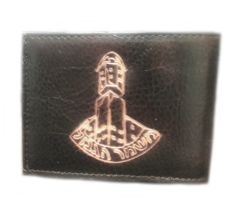Israel Military Products IDF soldiers Leather Wallet -Border Police Symbol