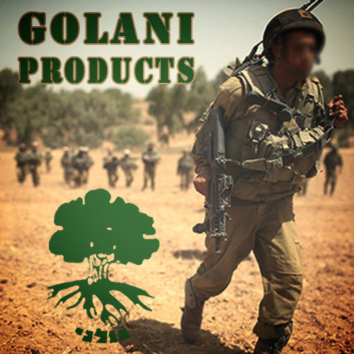 Golani Infantry Products