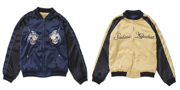 Navy & Yellow Reversible Sukajan