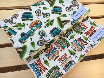 Camping Burp Cloth Set