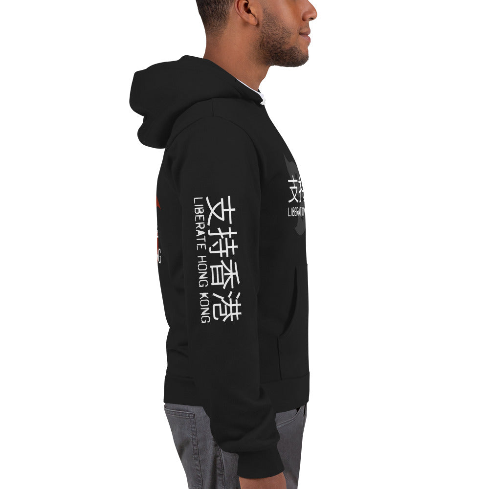 Stand with Hong Kong Zip up American Apparel hoodie.