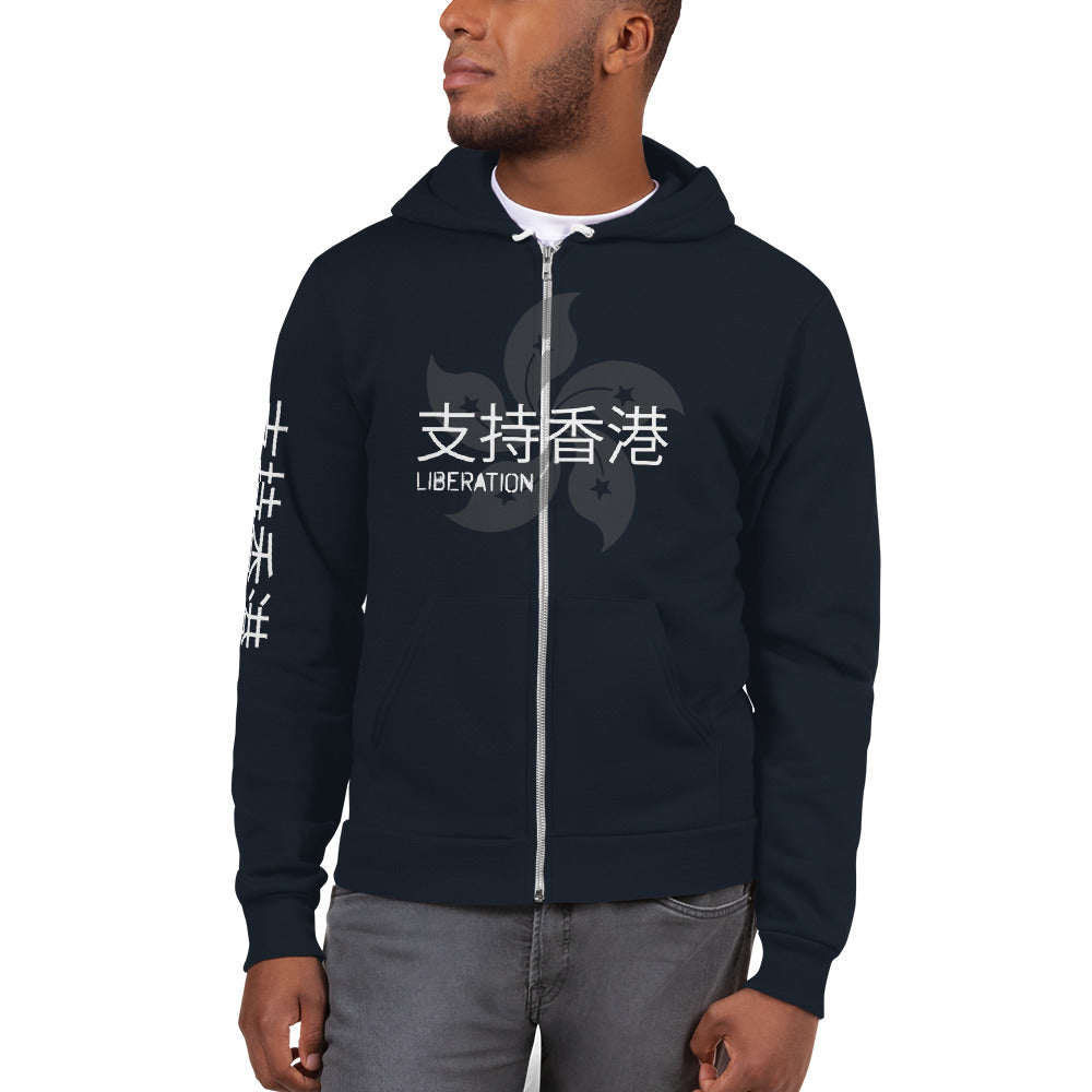 Stand with Hong Kong Zip up American Apparel hoodie. - Logikal Threads