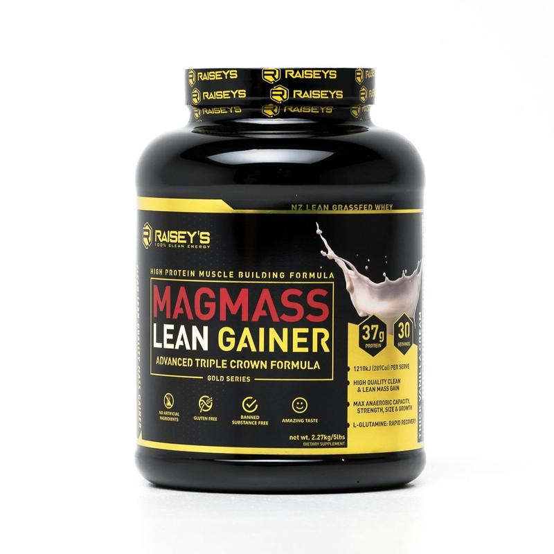 MAGMASS LEAN GAINER PROTEIN 5lbs