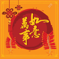 Latest Chinese New Year Cards