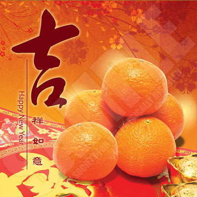 CN1314-9 Auspicious Mandarins (Sold Out)