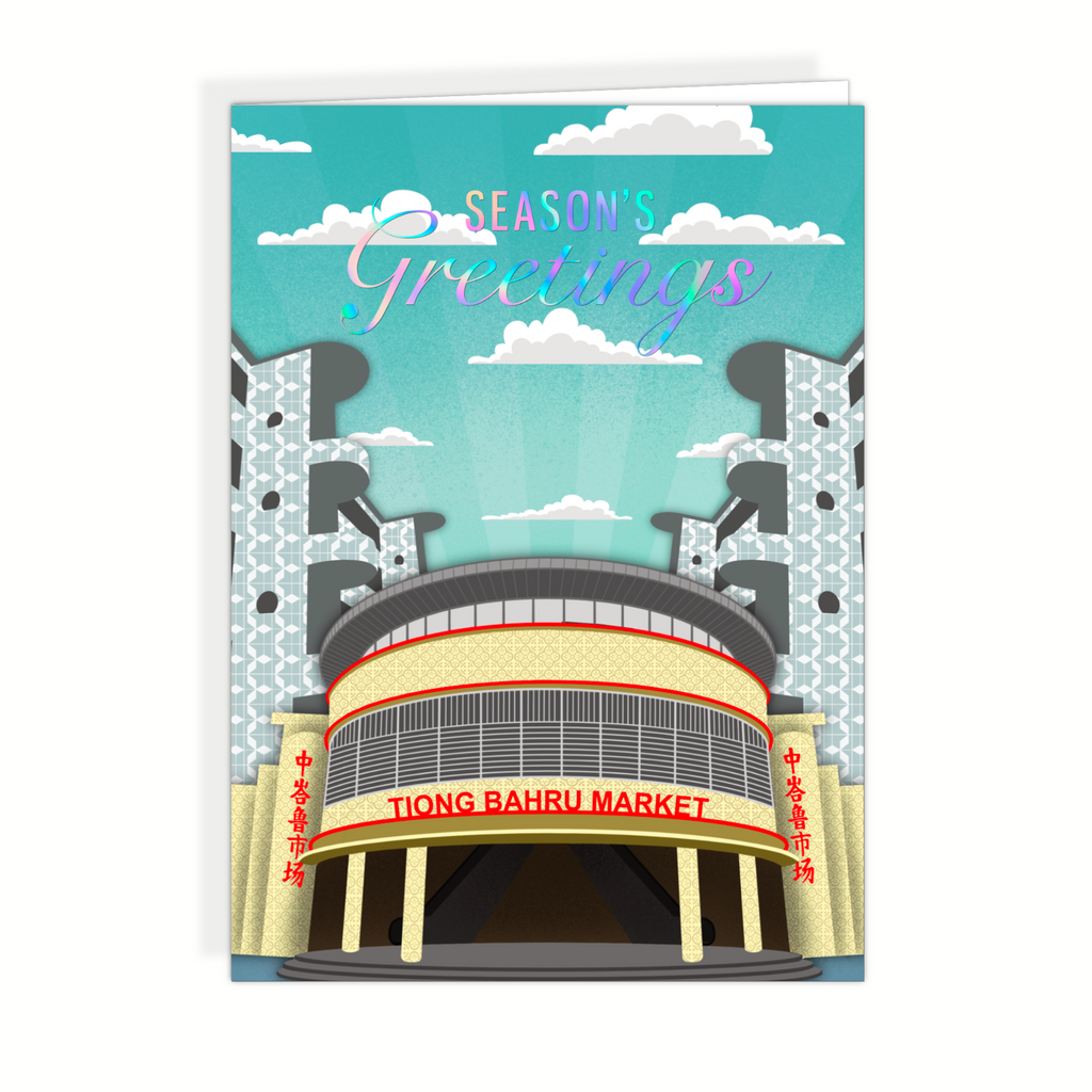 Animated e-Card: Tiong Bahru Market (2020)