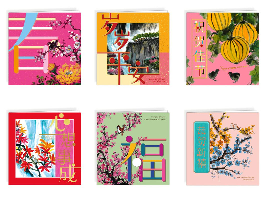 2021 Chinese New Year Cards (Bundle of 6 Different Designs)