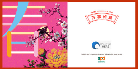 Static e-Card: Chinese New Year 2021
