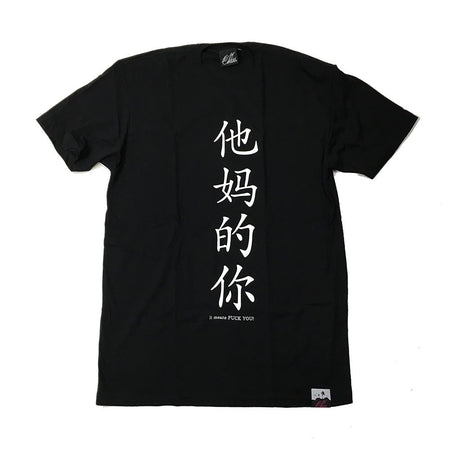 90 Days Tee in Black