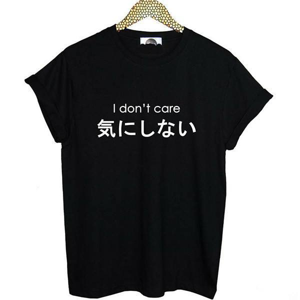 Shirts - I Don't Care Black T-Shirt