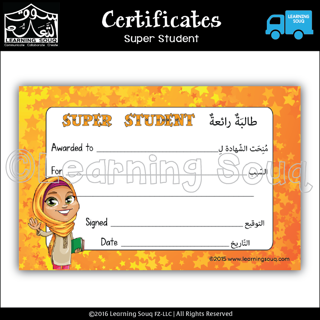 Certificates super student learning souq certificates super student 1betcityfo Image collections