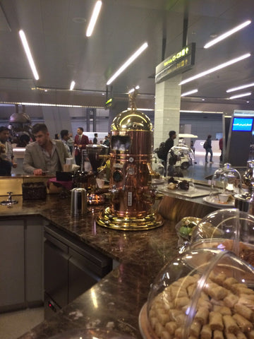 Elektra Coffee Machine - Doha Airport