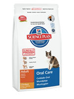 Feline Adult Oral Care 5 kg