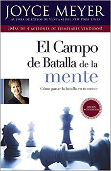 El Campo de Batalla de la Mente (Battlefield of the Mind SPANISH)