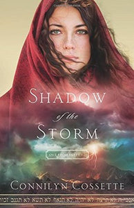 Out from Egypt #2: Shadow of the Storm