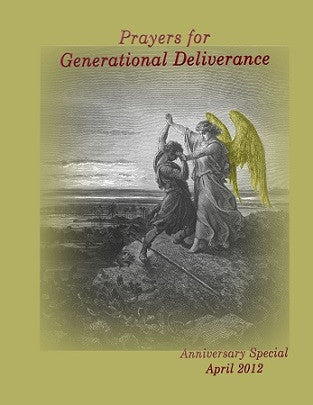 Prayers for Generational Deliverance (2012 Edition)