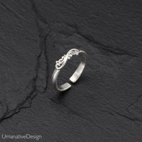Tribal Thin Band Sterling Silver Toe Ring