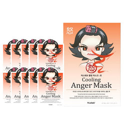 MustaeV - Mood Therapy Mask 10pcs Box - Anger (Pre Order)
