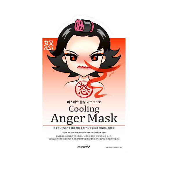 MustaeV Mood Therapy Mask - Anger  | Camera Ready Cosmetics
