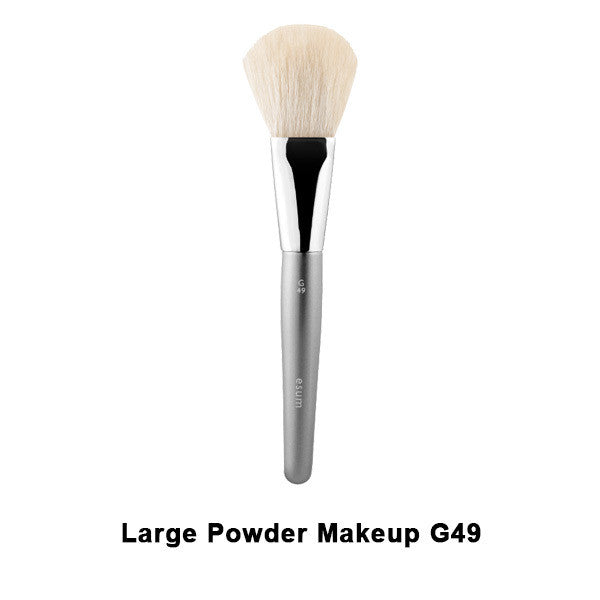 Esum Pro Essential Brush 14 Piece Set -  | Camera Ready Cosmetics - 7