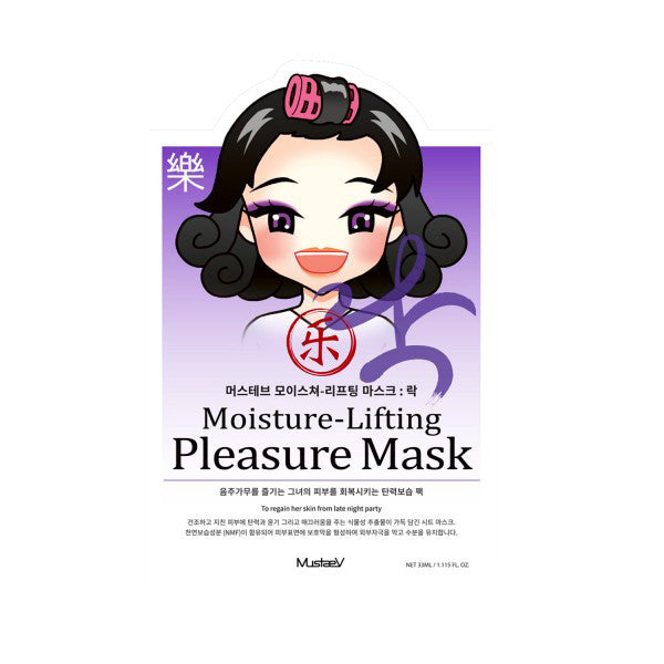 MustaeV Mood Therapy Mask - Pleasure
