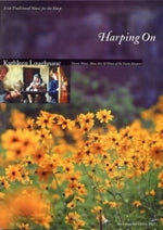 Harping On (Book)  - Kathleen Loughnane