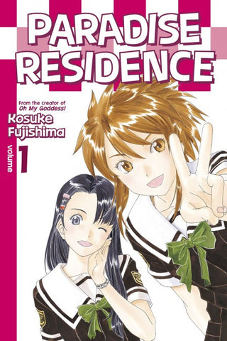 Paradise Residence Volume 1 - Cyber City Comix
