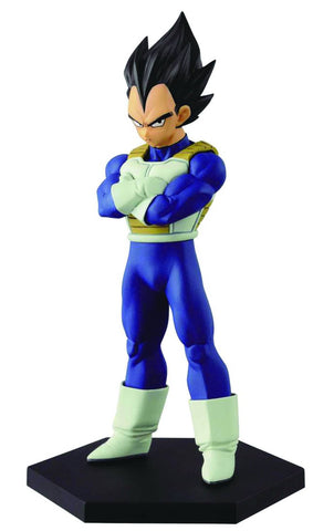 Dragon Ball Z - DXF Chozousyu Vegeta - Cyber City Comix