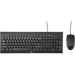 HP C2500 Keyboard/Mice bundle