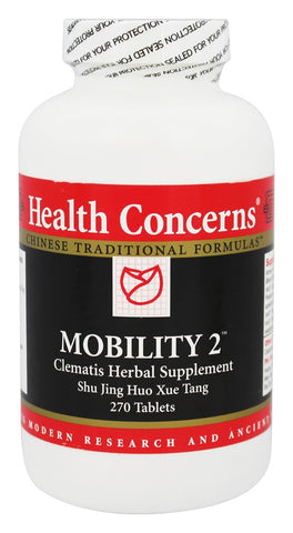 Mobility 2 (Clematis & Stephania) - 270 Tablets