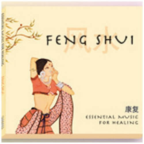 Feng Shui by Various Artists