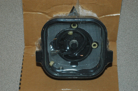 FloJet 20404-002 Upper housing repair kit with 35 psi switch Plumbing & Ventilation part from MarineSurplus.com