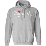 """My Heart Beats For You"" Couple Shirt"