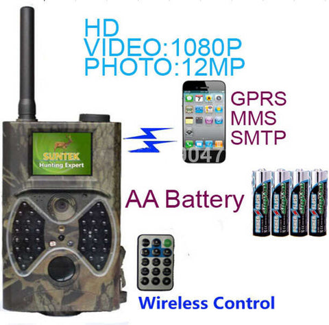 Night Vision HC300M  Hunting Camera With Remote Control