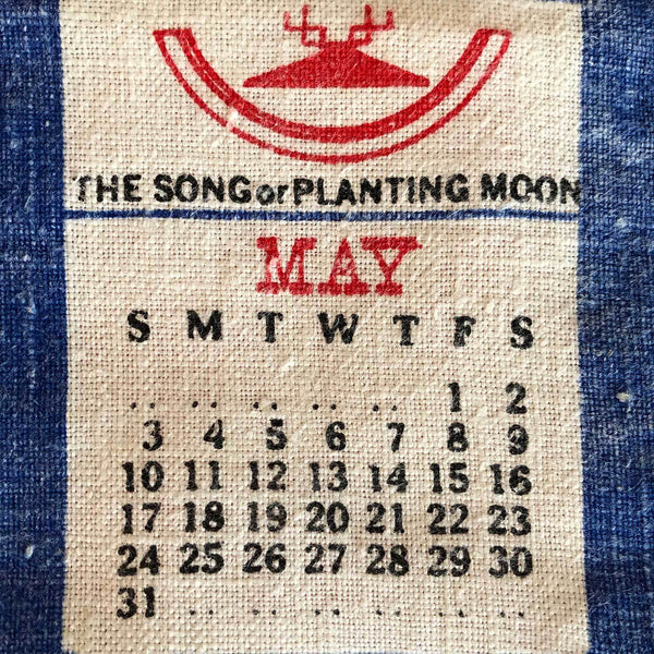 1970 birthday gift calendar cushion cover