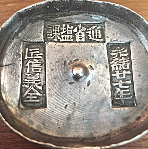 1897 The Great Qing Dynasty China Silver Sycee 10 Taels Salt Tax Provincial Minted. XF/Ultra Rare! Antiquities - Emporium Antiquities