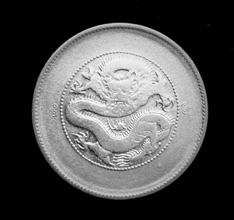 "{Sold} 1911 - 1915 China Great Qing Empire Yunnan Province Dragon 3-Mace 6-Candareens / Half-Dollar 50-Cents Silver Coin. Marked ""Guang-xu Yuan-bao"", 33.0 mm, 13.2 Grs."