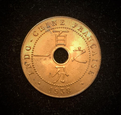 1938 French Indochina Marianne One Cent Bronze Coin, 26 mm.