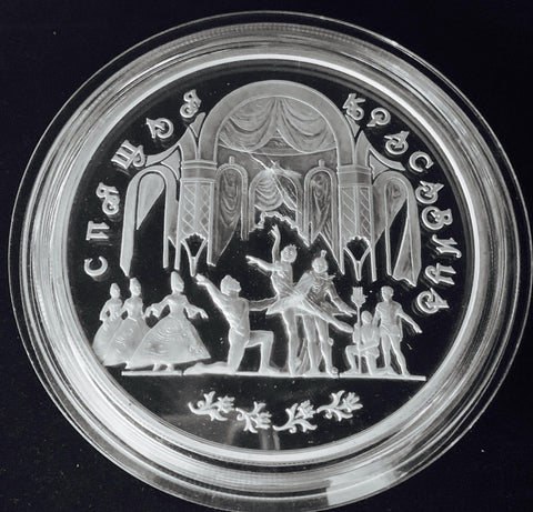 "1995 Russian Federation 100-Roubles ""Sleep Beauty Ballet"" Silver Proof Coin, 100 mm 1.111 Kilo Mintage < 1'000"