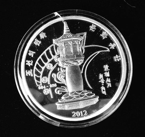 2012 DPRK North Korea National Treasures of Goryeo Dynasty, 3'000 Won Proof Silver Coin, Large 2 oz.