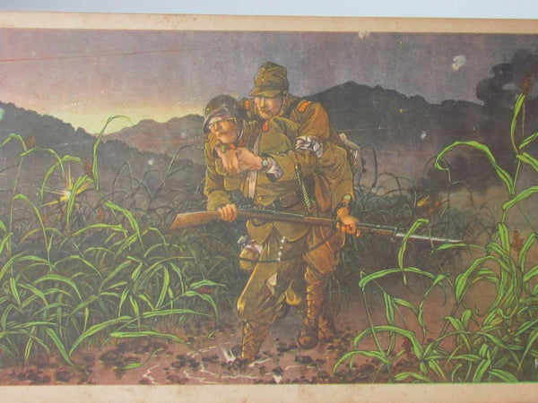1939 Japan Imperial Empire, Military War Propaganda Original Vintage Prints, Ex. Rare! Antiquities - Emporium Antiquities