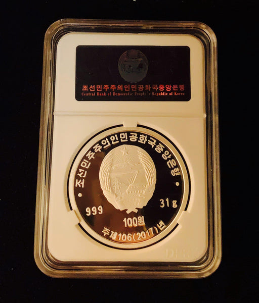 1917-2017 DPRK North Korea 100 Won, 1 oz. Political Theme 100th Anniversary of Founding of the Korean National Association, Mint. < 500. Silver Proof Coin.