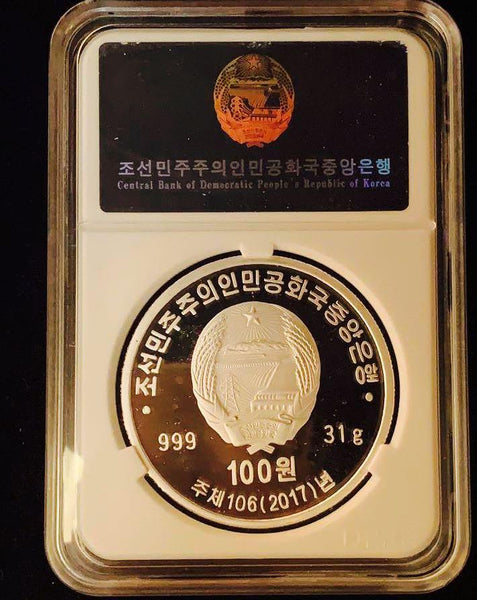 "2017 DPRK North Korea 100 Won, 1 oz. Political Theme The Intercontinental Ballistic Missile ""Hwasong-14"" (Launched on US Independence Day), Mint. < 500. Silver Proof Coin."