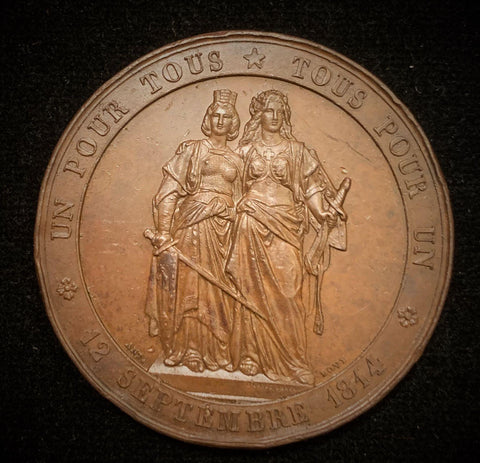 "{Sold} 1864 Old Suisse Confederacy 50th Year Anniversary of Geneva's Accession to the Suisse Confederacy 1814-1864 - Geneva Standing with Helvetia - ""One for All - All for One"", Large Copper Medal 45 mm."