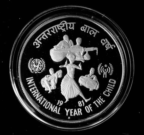 1981 India International Year of the Child - UNESCO, 100-Rupees Silver 925 Proof Large Coin, 44 mm 58.39 Grs.
