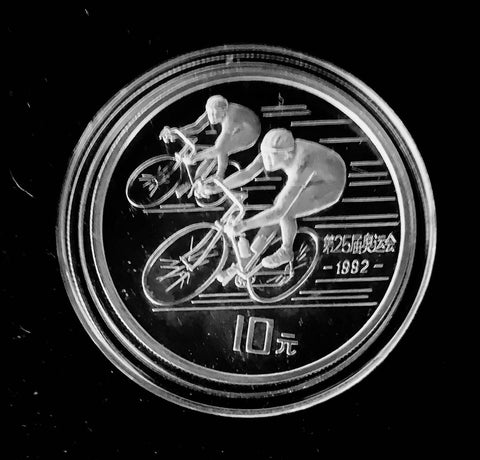 1990 China The Summer Olympic Games 1992 - Competitive Cycling, 10-Yuan Silver 900 Proof Coin, 38.7 mm 27.0 Grs.