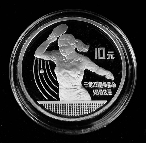 1991 China The Summer Olympic Games 1992 - Table Tennis, 10-Yuan Silver 900 Proof Coin, 38.7 mm 27.0 Grs.